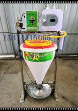 养殖猪用智能粥料器感应式下料器好周到品牌