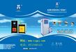 高频退火机_高频感应加热设备_淬火设备_数控淬火机床-南京建金