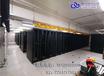四川傳奇服務器租用網站廣東高級防御服務器機柜托管