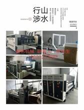安徽全自动糊箱机-淘宝机专用粘箱机-糊盒机印刷机厂家图片图片