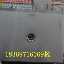 出售25平二手凍干機圖片