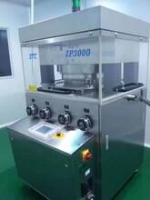 上海制药设备压片机厂家直销35冲41旋转式冲压片机高速压片机等图片