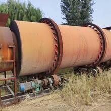 出售二手滚筒烘干机转筒烘干机工业脱水烘干机煤泥烘干设备图片