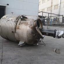 佳業二手不銹鋼反應釜,供應不銹鋼反應釜供應圖片