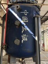 太极搪玻璃瓷反应釜,3000L太极搪瓷反应釜报价图片