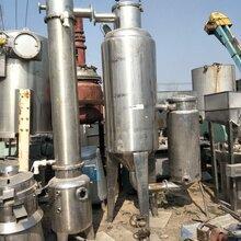 廠家批發二手蒸發器飽和蒸汽冷凝器列管冷凝器