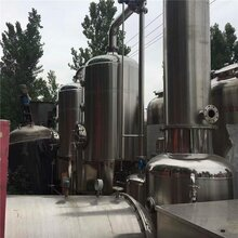 促銷二手不銹鋼列管石墨碳鋼冷凝器板式換熱器二手蒸發器
