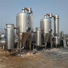 供應二手蒸發器二手冷凝器15平方二手不銹鋼冷凝器
