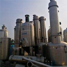 出售二手不銹鋼冷凝器不銹鋼100平方列管冷凝器濃縮蒸發器