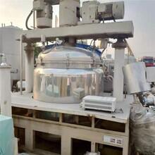 500L真空均质乳化机供应,真空乳化机图片