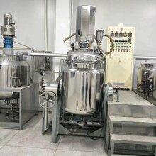二手液壓升降式乳化機二手高壓均質機二手真空乳化機經濟實用圖片