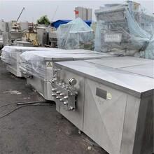 出售350型二手乳化机二手真空均质乳化机升降式乳化机图片