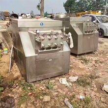 出售高剪切乳化機316L不銹鋼乳化機化妝品生產設備