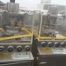 现货处理二手35冲压片机旋转式压片机二手压片机图片