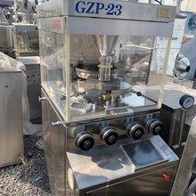 出售二手高速旋轉壓片機33沖35沖37沖39沖壓片機制藥設備圖片