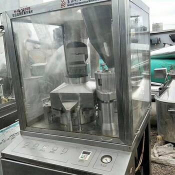 高價回收二手7沖高速壓片機,二手41沖全自動高速旋轉壓片機