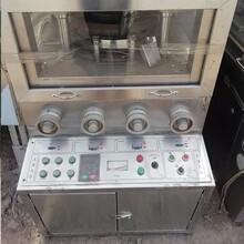 二手壓片機直銷二手39沖電動粉末壓片機市場圖片