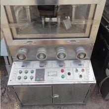 常年出售二手压片机二手旋转式压片机二手压片机二手制药设备图片