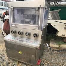 出售二手27沖壓片機二手29沖旋轉壓片機二手7沖臺式壓片機圖片