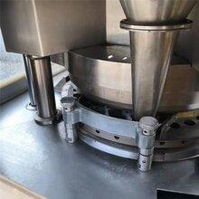 佳业二手设备二手制药压片机旋转式压片机厂家直销图片