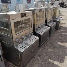 出售二手壓片機二手32沖35沖旋轉式壓片機二手壓片機圖片