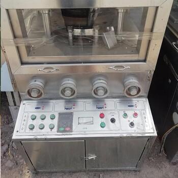 收购二手压片机现货处理19冲高速旋转压片机二手全自动