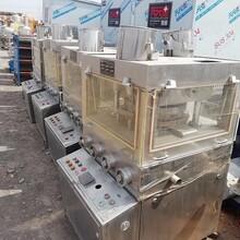 出售二手压片机二手39冲高速旋转式压片机设备图片