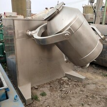三維混合機-二手三維運動混合機回收廠家-二手三維混合機回收閑置圖片
