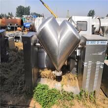 二手雙錐回轉混合機電加熱液自動翻缸捏合機二手V型混合機圖片