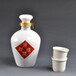1斤装陶瓷酒瓶白酒瓶白色锁扣陶瓷瓶500ml酒?#21487;?#37202;坛加工定制