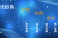 潍坊酒店住宿小程序、APP制作哪家专业优惠
