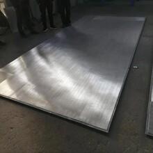 德之北金属供给华北区不锈钢复合板薄板图片