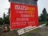 湖北咸宁通城墙体广告墙体喷绘
