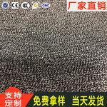 聚乙烯纤维布防盗箱包面料pe梭织布防割耐磨布防水背包面料