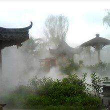 雾森喷雾设备进口AR水泵ABB电机让你夏天无忧