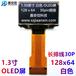 上海OLED显示屏批发,OLED显示屏价格