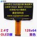 广州OLED屏批发价格