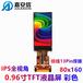 重庆TFT-LCD液晶屏报价