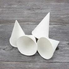 上海一次性圆锥杯厂家定制圆锥形纸杯