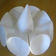 江门一次性圆锥杯来样定做圆锥形纸杯