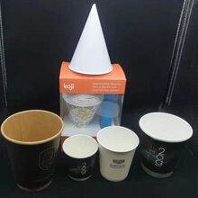 一次性圆锥杯厂家定制圆锥形纸杯