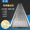 厂家直销不锈钢链板输送机食品冷却输送机果蔬烘干链板输送机