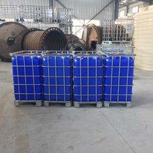 泉州厂家供应滚塑加厚500L半吨桶周转桶IBC集装桶
