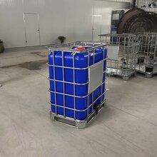 上海厂家供应滚塑加厚500L半吨桶周转桶IBC集装桶