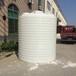 莆田尊霖厂家直销8000L平底水箱8吨耐酸碱储罐