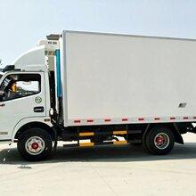 湖北随州程力专用汽车股份有限公司-冷藏车、冷藏车价格、保鲜车厂家直销