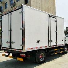 湖北随州程力专用专用汽车股份有限公司-冷藏车价格、冷冻车厂家直销