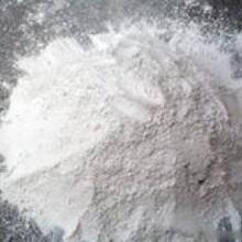 郑州厂家供应525白水泥,阿尔博仙鹿牌白水泥图片