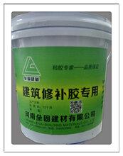 河南厂家直销环氧树脂灌缝胶图片