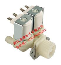 JY-F6905家電洗滌電磁閥圖片